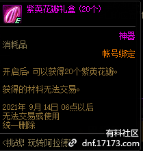 QQ截图20210716200421.png