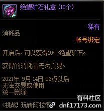 QQ截图20210716200502.png
