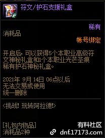 QQ截图20210716200429.png