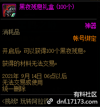 QQ截图20210716201050.png