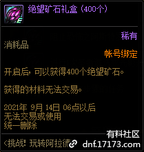 QQ截图20210716200520.png
