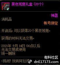 QQ截图20210716200447.png