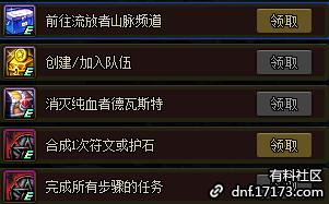QQ截图20210716200330.png