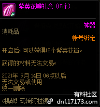 QQ截图20210716200415.png