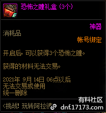 QQ截图20210716201113.png