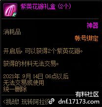 QQ截图20210716200408.png