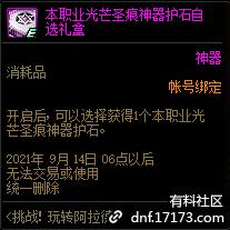 QQ截图20210716201056.png