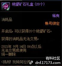 QQ截图20210716200513.png