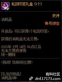 QQ截图20210716201045.png