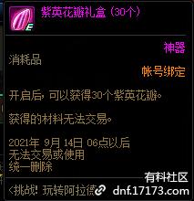 QQ截图20210716201039.png