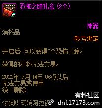 QQ截图20210716201103.png