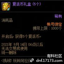 QQ截图20210716200351.png