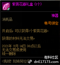 QQ截图20210716200359.png