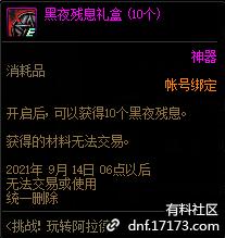 QQ截图20210716200436.png