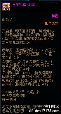 QQ截图20210716200152.png
