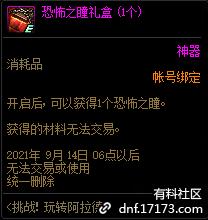 QQ截图20210716200526.png