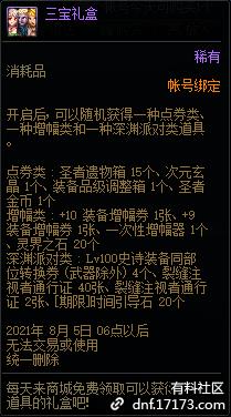 QQ截图20210716200144.png