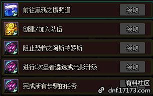 QQ截图20210716200339.png