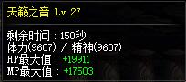 QQ截图20210717094800.png