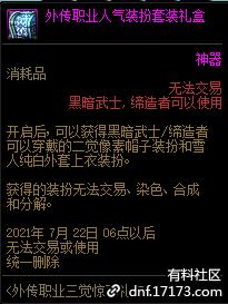 QQ截图20210719082413.png