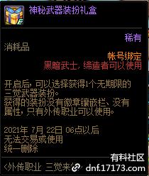 QQ截图20210719082435.png