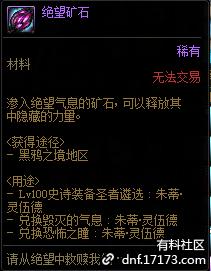 QQ截图20210721035129.png