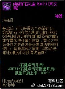 QQ截图20210721035104.png
