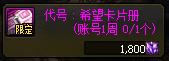 【国服资讯】减负详情介绍