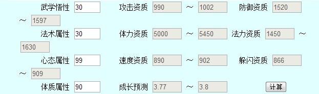 QQ截图20130216195341.jpg