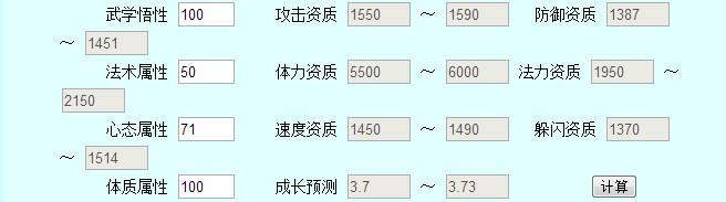 QQ截图20130217213556.jpg