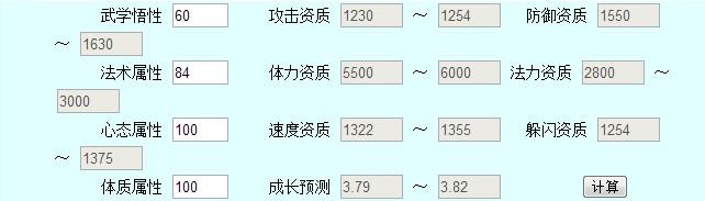 QQ截图20130218211436.jpg