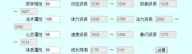 QQ截图20130218234930.jpg
