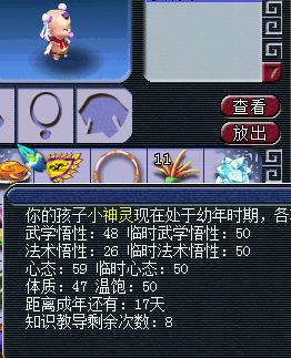 QQ截图20130225160636.png