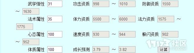 QQ截图20130505110437.jpg