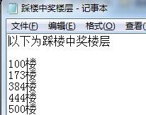 QQ截图20130507200048.jpg