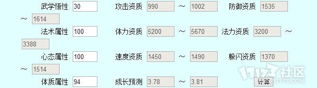 神木林高速皇帝.jpg
