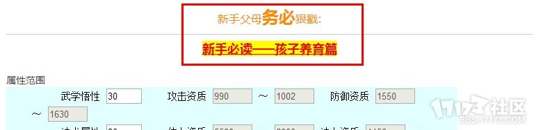 QQ截图20130618130505.jpg