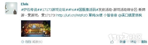 QQ截图20131015203802.jpg