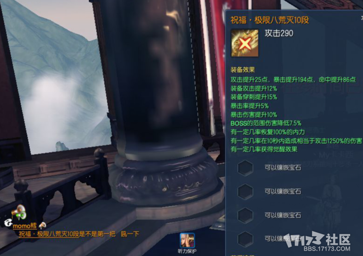 QQ截图20140522121936.png