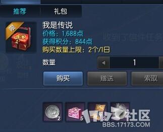 20140625105802294.jpg