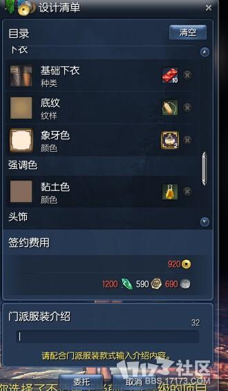 QQ截图20140716113411.jpg