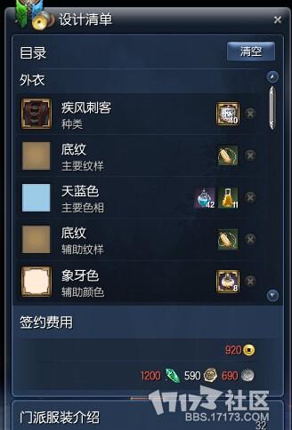 QQ截图20140716113401.jpg