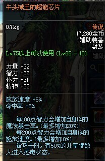 $ZG7O7{)S2YPWE)%3%N}C3U.jpg