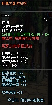 N9)5PVFZMEZY733GV66}G35.jpg