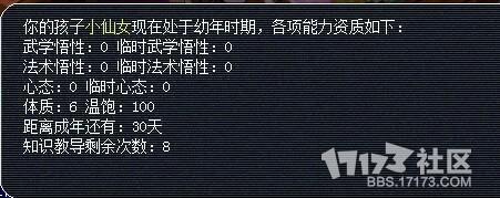 QQ图片20141221134937.jpg