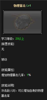 QQ图片20150408050146.png