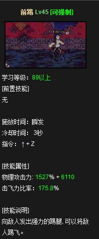 QQ图片20150408051959.png