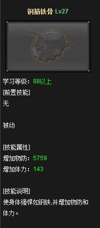 QQ图片20150408055241.png