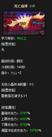 QQ图片20150410101331.png