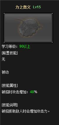 QQ图片20150410101734.png